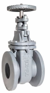 9 Uni flo industrial wedge gate valve-min sanspar image